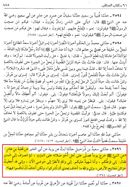 SUNNI TIGERS: 10 signs of muslim army of prophet Jesus [aleh