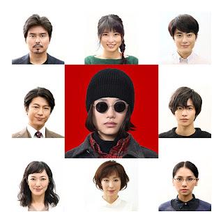 Haken Uranaishi Ataru jnkdrama