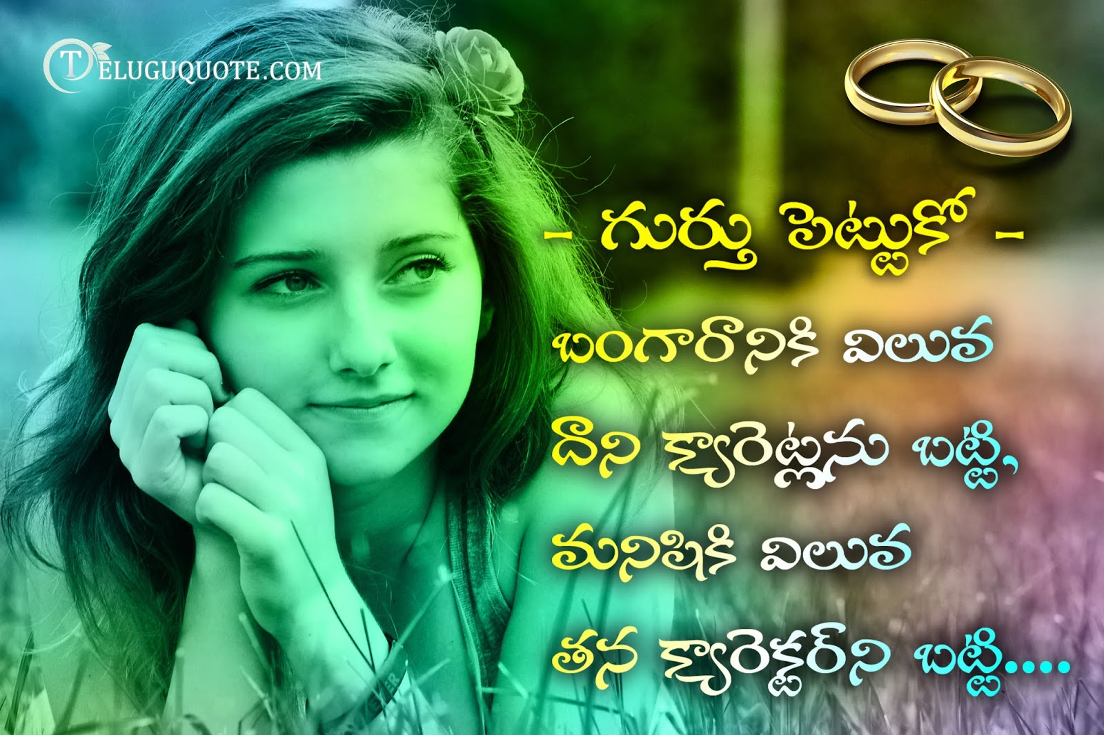 15 Best Inspirational Quotes Telugu Brian Quote 68 mosam quotes in telugu. 15 best inspirational quotes telugu