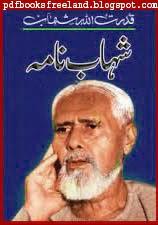 Book maza | urdu best free books |download free pdf books shahab.