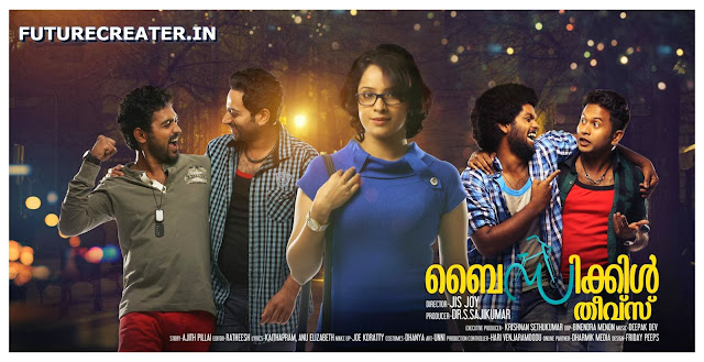 Bicycle Thieves malayalam movie Preview