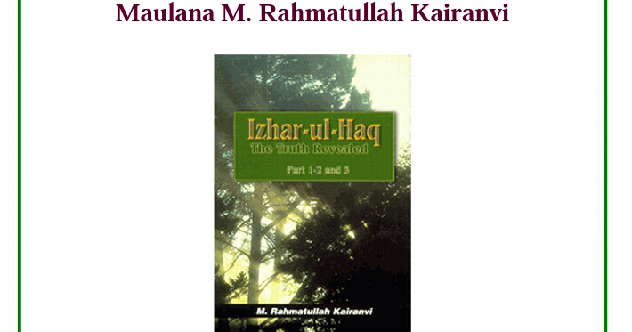 Izhar Ul Haq Book In Urdu Pdf