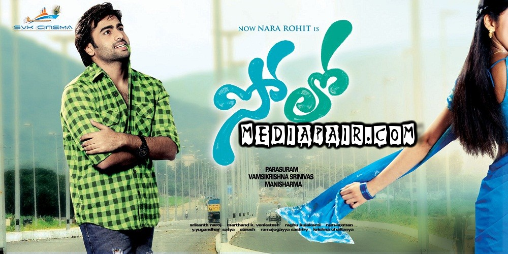 Solo 2011 Telugu Mp3 Songs Free Download  Made4Mp3-2975