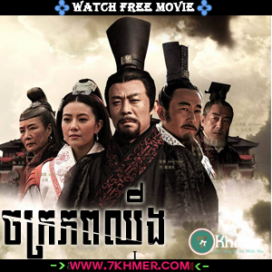 The Qin Empire II-[23Ep End]