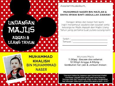 Majlis Aqiqah Birthday Party Invitation Card Design Ora
