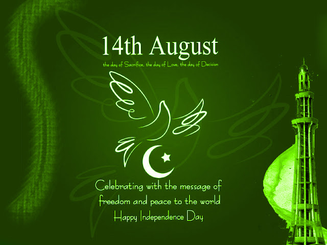 14 august wishes