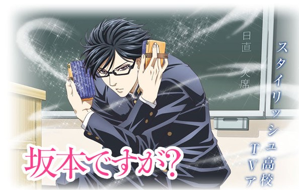Download Anime Sakamoto desu ga? [Subtitle Indonesia]