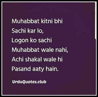 Mohabbat kitni bhi sachi karlu logon  ko sachi mohabbat wale nhi achi sakal walye hi pasand ataye hein..