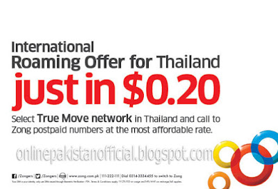 Zong Thailand Roaming Offer for Postpaid Users
