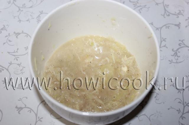 рецепт тузлука с пошаговыми фото