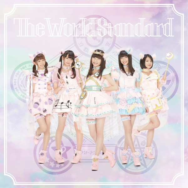 [Album] わーすた – The World Standard (2016.05.04/MP3/RAR)