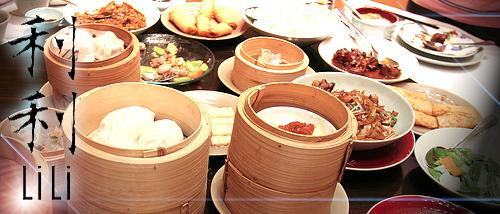 Li Li Dimsum Buffet Restaurant