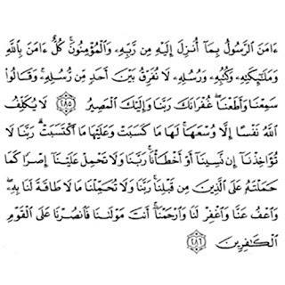 http://sunnahsunni.blogspot.com/2016/03/mau-rezekinya-lancarbacalah-ayat-ini.html