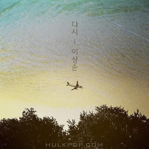 Lee Sang Soon – Again – Single (ITUNES PLUS AAC M4A)