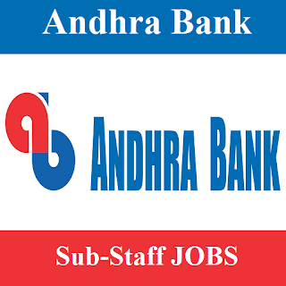 Andhra Bank, Sub-Staff, Bank, Gujarat, 10th, freejobalert, Sarkari Naukri, Latest Jobs, andhra bank logo