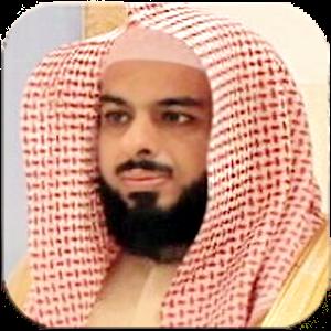 تحميل اجمل تلاوات خالد الجليل mp3