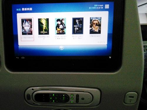 大韓航空はUSBの差し込みもついているしパーソナルモニターが大きくて良い
