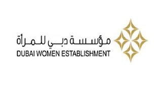 وظائف خالية في مؤسسة دبي للمرأة فى الإمارات 2018