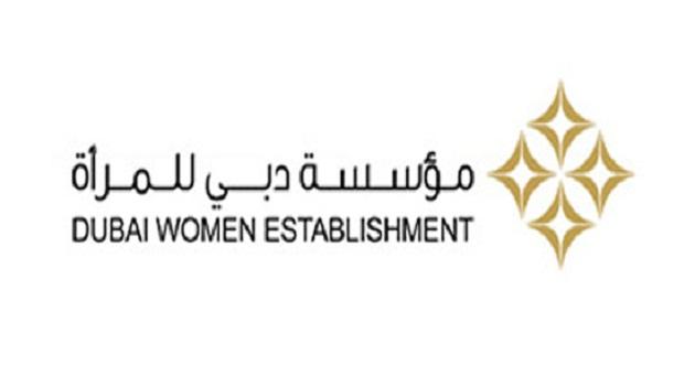 وظائف خالية في مؤسسة دبي للمرأة فى الإمارات 2019