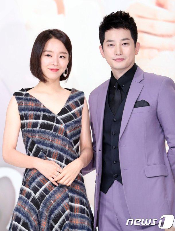 park shi hoo married