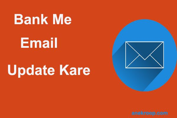 bank me email badle update kare