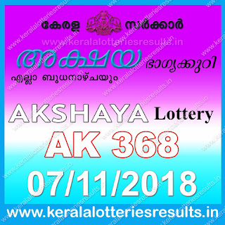 KeralaLotteriesresults.in, akshaya today result: 7-11-2018 Akshaya lottery ak-368, kerala lottery result 7-11-2018, akshaya lottery results, kerala lottery result today akshaya, akshaya lottery result, kerala lottery result akshaya today, kerala lottery akshaya today result, akshaya kerala lottery result, akshaya lottery ak.368 results 07-11-2018, akshaya lottery ak 368, live akshaya lottery ak-368, akshaya lottery, kerala lottery today result akshaya, akshaya lottery (ak-368) 7/11/2018, today akshaya lottery result, akshaya lottery today result, akshaya lottery results today, today kerala lottery result akshaya, kerala lottery results today akshaya 7 11 18, akshaya lottery today, today lottery result akshaya 7-11-18, akshaya lottery result today 07.11.2018, kerala lottery result live, kerala lottery bumper result, kerala lottery result yesterday, kerala lottery result today, kerala online lottery results, kerala lottery draw, kerala lottery results, kerala state lottery today, kerala lottare, kerala lottery result, lottery today, kerala lottery today draw result, kerala lottery online purchase, kerala lottery, kl result,  yesterday lottery results, lotteries results, keralalotteries, kerala lottery, keralalotteryresult, kerala lottery result, kerala lottery result live, kerala lottery today, kerala lottery result today, kerala lottery results today, today kerala lottery result, kerala lottery ticket pictures, kerala samsthana bhagyakuri