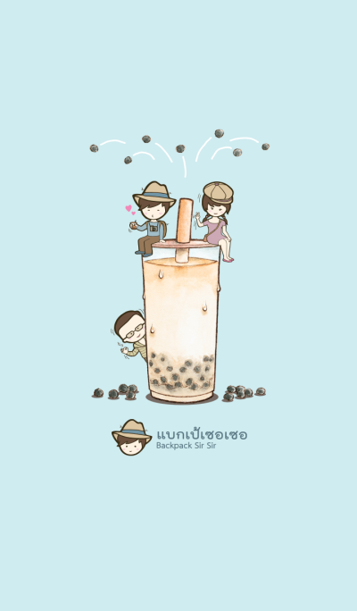 Backpack Sir Sir : The happy bubble tea