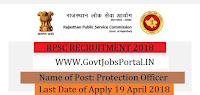 Rajasthan Public Service Commission Recruitment 2018- Protection Officer