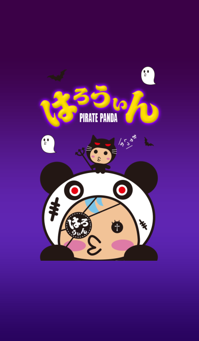 halloween[pirates panda]