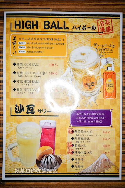 17972283 1291033304283245 4122575396351267619 o - 日式料理 鳥樂 串燒日本料理 Toriraku