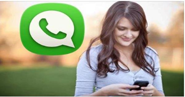 Whatsapp पर आपकी गर्लफ्रेंड किससे और क्या कर रही है बातें, ऐसे करे पता, जानिए!