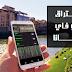 التطبيق الرائع والقوي في اختراق الواي فاي مجانا بنسخته مدفوعة لاندرويد (سيساعدك )