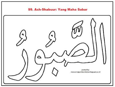 Mewarnai Gambar Sketsa Kaligrafi Asmaul Husna  Ash Shabuur