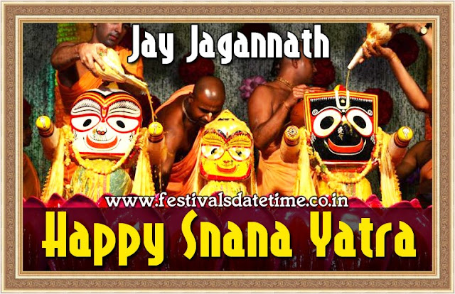 Snana Yatra Wallpaper, Happy Snana Yatra Wishing Wallpaper No.A