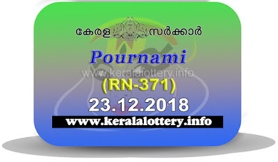 "keralalottery.info, ""kerala lottery result 23 12 2018 pournami RN 371"" 23th December 2018 Result, kerala lottery, kl result, yesterday lottery results, lotteries results, keralalotteries, kerala lottery, keralalotteryresult, kerala lottery result, kerala lottery result live, kerala lottery today, kerala lottery result today, kerala lottery results today, today kerala lottery result, 23 12 2018, 23.12.2018, kerala lottery result 23-12-2018, pournami lottery results, kerala lottery result today pournami, pournami lottery result, kerala lottery result pournami today, kerala lottery pournami today result, pournami kerala lottery result, pournami lottery RN 371 results 23-12-2018, pournami lottery RN 371, live pournami lottery RN-371, pournami lottery, 23/12/2018 kerala lottery today result pournami, pournami lottery RN-371 23/12/2018, today pournami lottery result, pournami lottery today result, pournami lottery results today, today kerala lottery result pournami, kerala lottery results today pournami, pournami lottery today, today lottery result pournami, pournami lottery result today, kerala lottery result live, kerala lottery bumper result, kerala lottery result yesterday, kerala lottery result today, kerala online lottery results, kerala lottery draw, kerala lottery results, kerala state lottery today, kerala lottare, kerala lottery result, lottery today, kerala lottery today draw result"