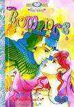 ขายการ์ตูนออนไลน์ การ์ตูน Romance เล่ม 56