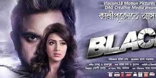 Black (2015) Bengali Movie Download 300Mb DVDRip