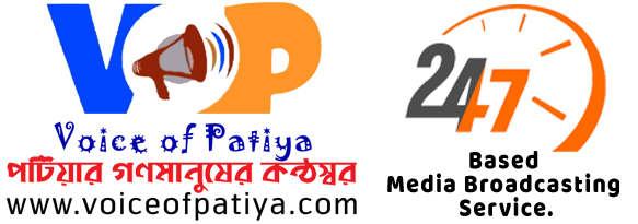 Voice of Patiya • First Online Portal of Patiya