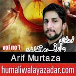http://www.humaliwalayazadar.com/2017/09/arif-murtaza-nohay-2018.html