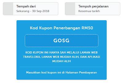 Kod Kupon Penerbangan RM50 Terokai SEEngapore bersama Traveloka Promotion