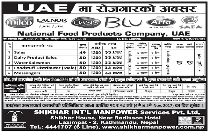 Jobs in UAE for Nepali, Salary Rs 33,929