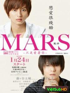 Mars - Chỉ Là Anh Yêu Em