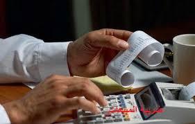 قانون ضريبة المبيعات وقانون العمل