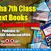 [OPEPA] Class 7th (VII) - School Text Books [2018] - Complete Set Download e-Book (PDF)