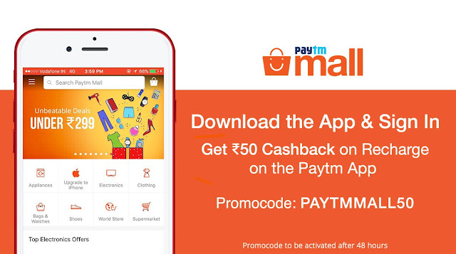 Now download the Paytm Mall app and get Rs. 50 cashback on recharge on the Paytm app