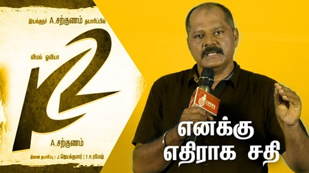 Kalavani 2 in trouble – Kalavani Producer Nazir !