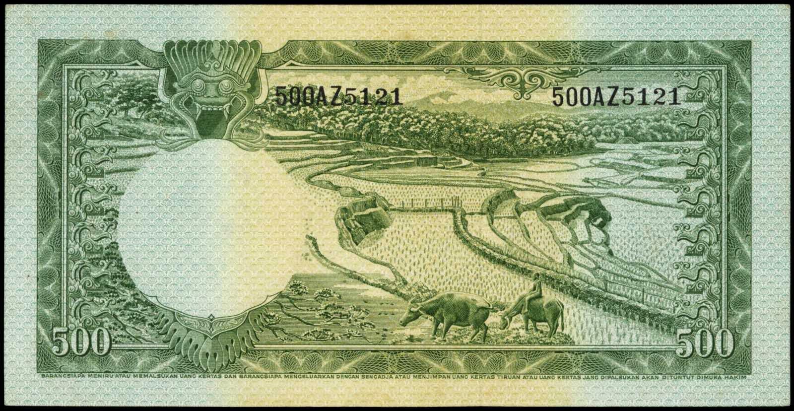 Indonesia paper money currency 500 Rupiah banknote 1957 Animal Series