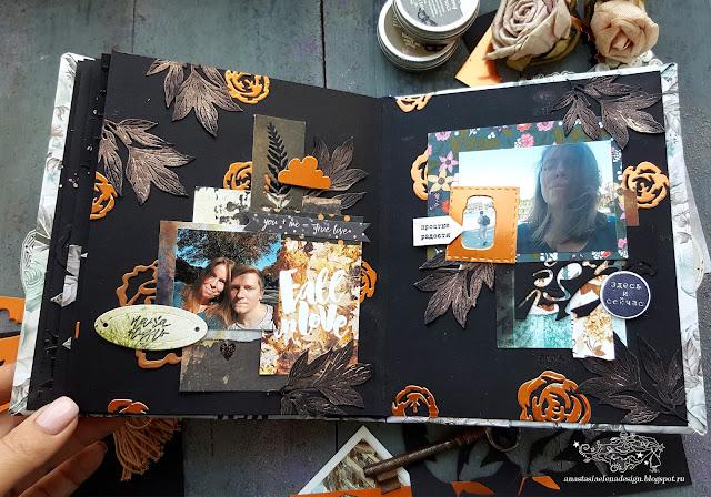 @nastyalena #album #mixedmedia #papercraft