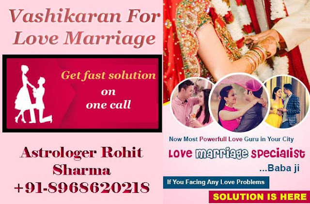 Mantra to convince parents for love marriage in Hindi +91-8968620218