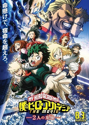 Boku no Hero Academia - Os Dois Heróis Completo Legendado Torrent Download
